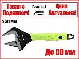 Ключ розвідний 250 мм тонкі губки,розкриття губок до 50 мм Сибртех 15536