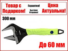 Ключ розвідний 300 мм тонкі губки розкриття губок 60 мм Сибртех 15337