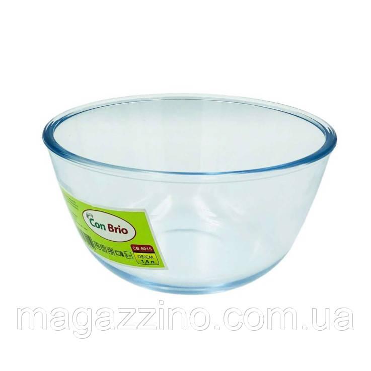 """Скляний салатник, """"ConBrio"""", 1500 мл"""