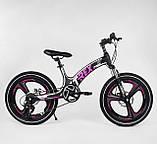 Детский магниевый велосипед  20'' CORSO 13108 T-REX, фото 2