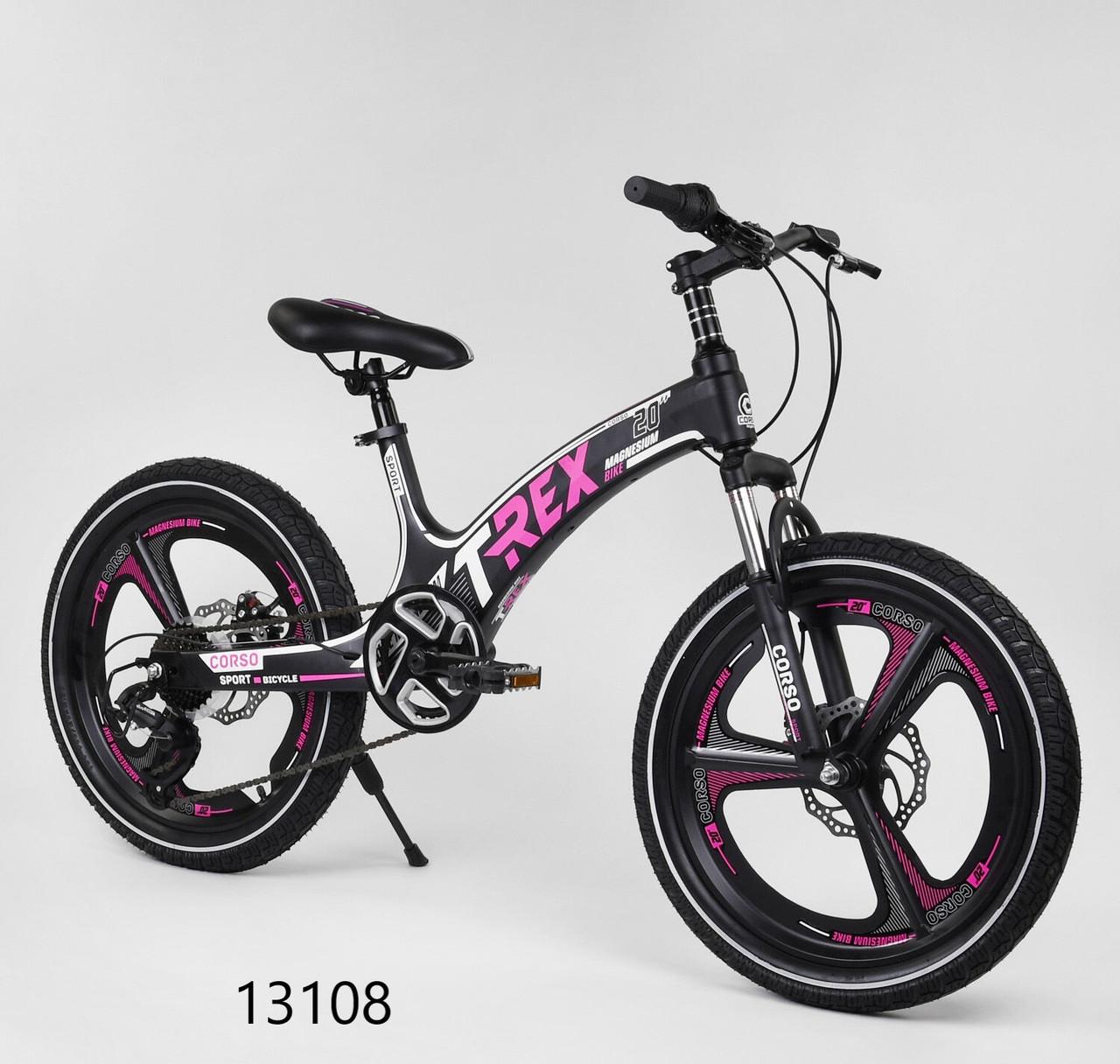 Детский магниевый велосипед  20'' CORSO 13108 T-REX