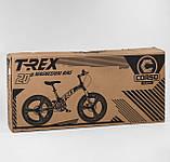 Детский магниевый велосипед  20'' CORSO 13108 T-REX, фото 6