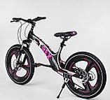 Детский магниевый велосипед  20'' CORSO 13108 T-REX, фото 7