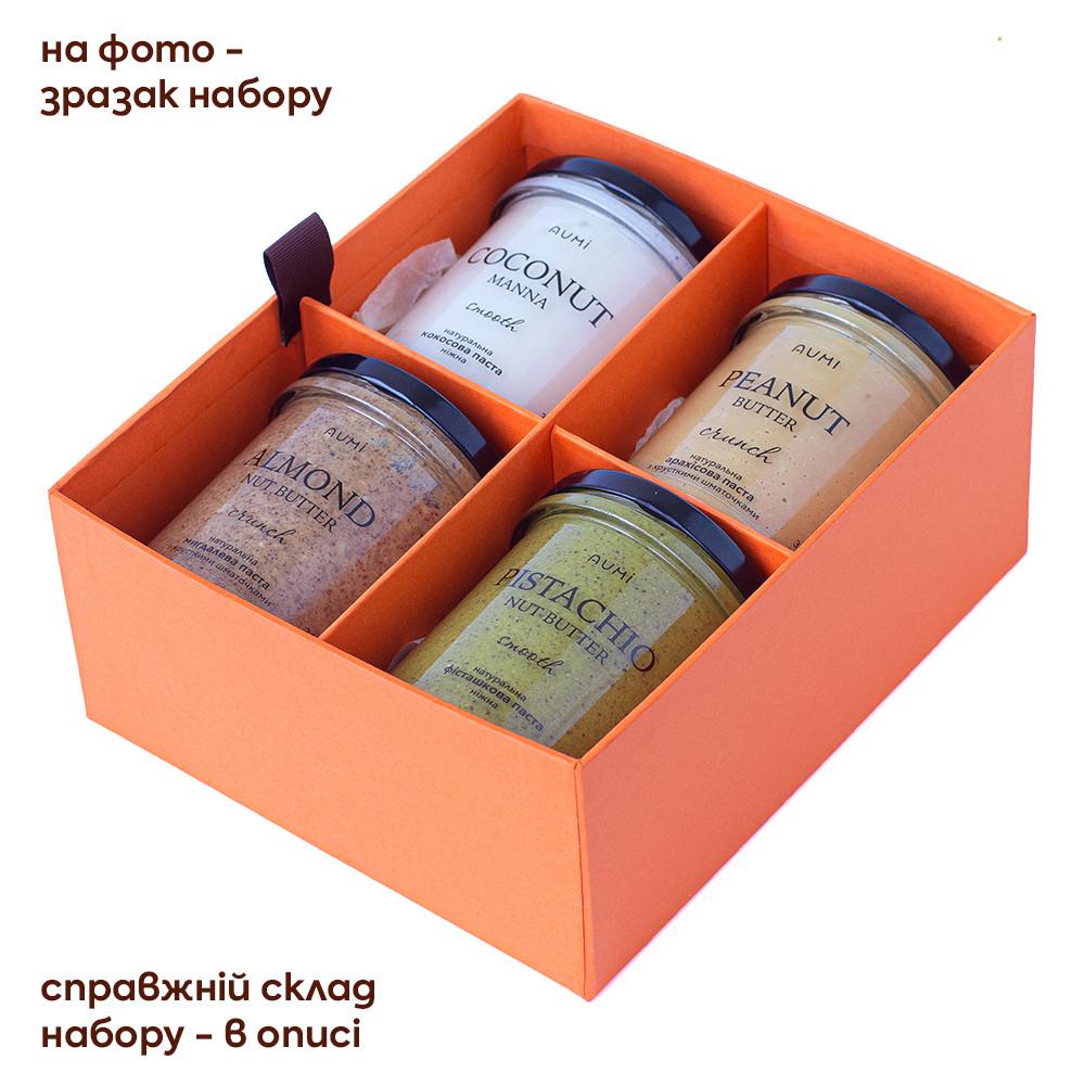 Подарунковий набір AUMI TOP-4 №2 у VIP коробці, 4 х 300г фундучна, арахісова, десерти Карамель і Espresso