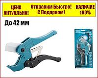 Ножницы для резки труб ПВХ универсальные D 42 мм Gross 78424