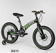 Детский магниевый велосипед 20 CORSO T-REX