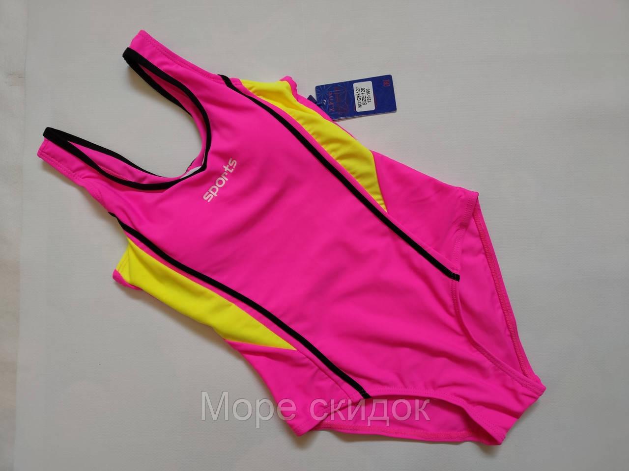 Купальник  слитный для подростков Z.FIVE 96127 Спорт розовый (в наличии  32 34 36 38 40  размеры)