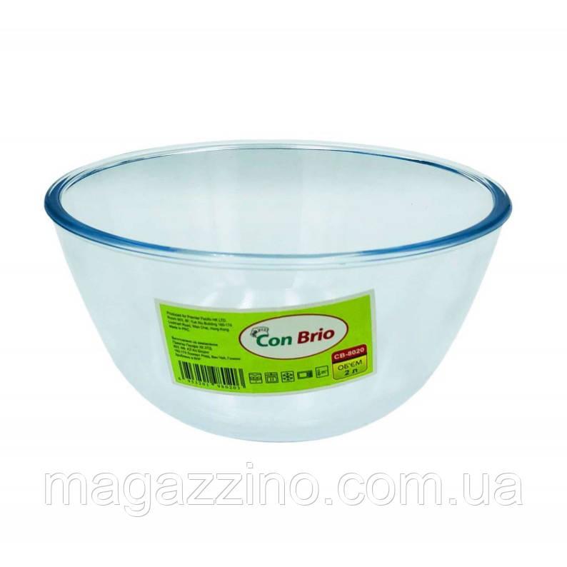 """Стеклянный салатник, """"ConBrio"""", 2000 мл."""
