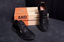 Кеды мужские черные кожаные