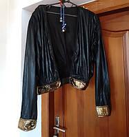 Карнавальный костюм Куртка Рокерская 48-50  б/у
