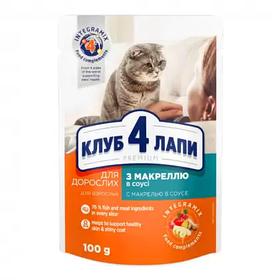 Клуб 4 Лапы влажный корм с макрелью в соусе для взрослых кошек 0,1кг (Club 4 Paws Premium Adult Mackerel)