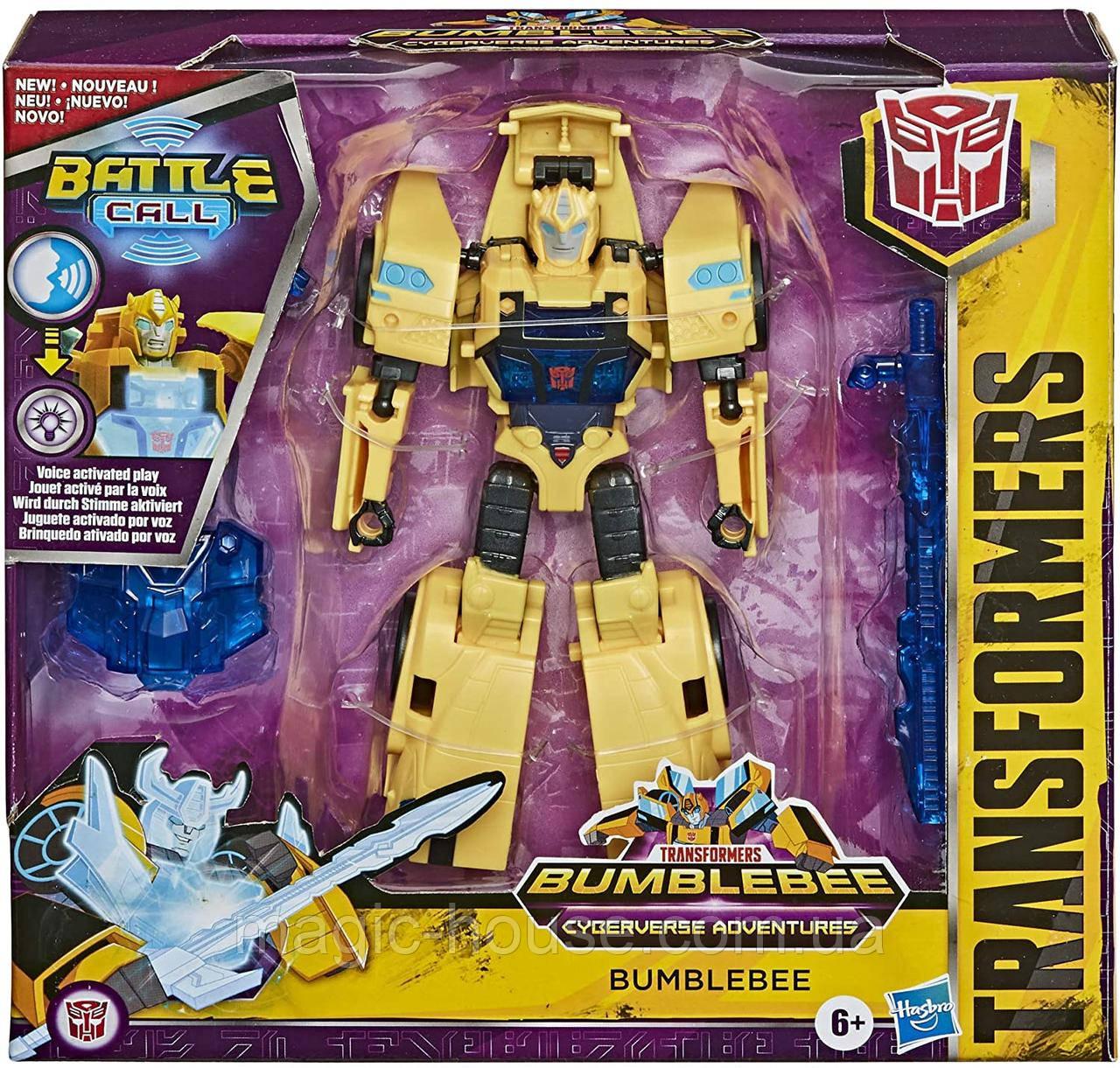 Трансформер Бамблбі Transformers Кибервселенная Клас Винищувачі Оригінал від Hasbrо