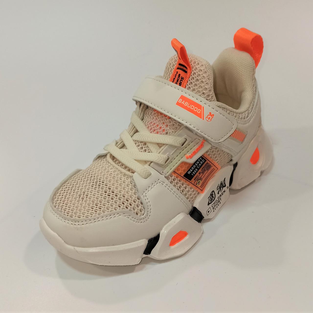 Дитячі кросівки бежева сітка, Zdlong розмір 31 32 33 35 36