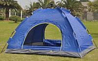Палатка автоматическая 6-ти местная синяя