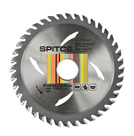 Диск пильный Spitce для ламината 40Т 115 х 22.2 мм (22-907)