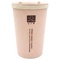 Стакан для напитков из пшеничной соломы с двойными стенками DR Show Smooth 280 мл Розовый