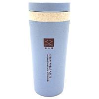 Стакан для напитков из пшеничной соломы с двойными стенками Термо DR Show Smooth 300 мл Синий