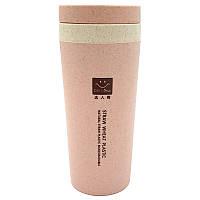 Стакан для напитков из пшеничной соломы с двойными стенками Термо DR Show Smooth 300 мл Розовый