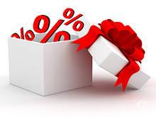 Спеціальні пропозиції та акції