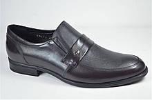 Мужские кожаные классические туфли черные с бордо IKOS 3368 - 9