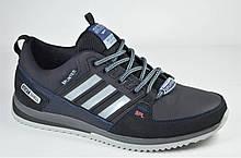 Мужские кожаные кроссовки синие Splinter 102.17