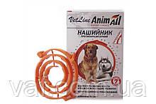 Ошейник противопаразитный для собак AnimАll VetLine ЭнимАлл ВетЛайн, 70 см
