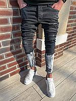 Мужские джинсы зауженые, тёмно-серые ( Турция )