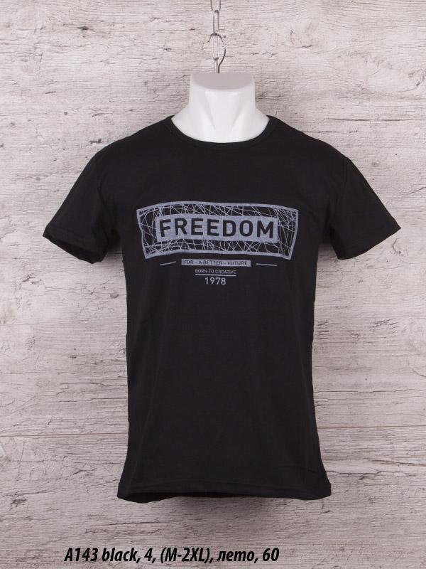 Мужская молодёжная футболка FREEDOM