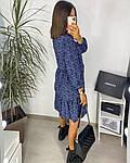 Женское платье, шёлковый софт,  р-р 42-44; 46-48 (синий), фото 2