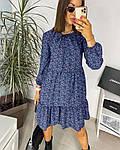 Женское платье, шёлковый софт,  р-р 42-44; 46-48 (синий), фото 3