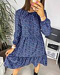 Женское платье, шёлковый софт,  р-р 42-44; 46-48 (синий), фото 4
