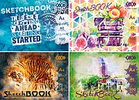 Скетчбук ZiBi ART А4, 40 листов