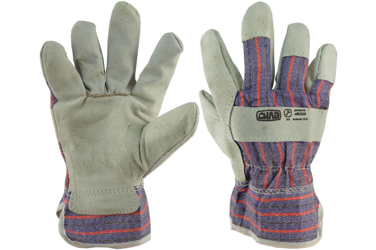 """Перчатки Сила - замшевые комбинированные, сшивная ладонь 10,5"""" 1 шт."""