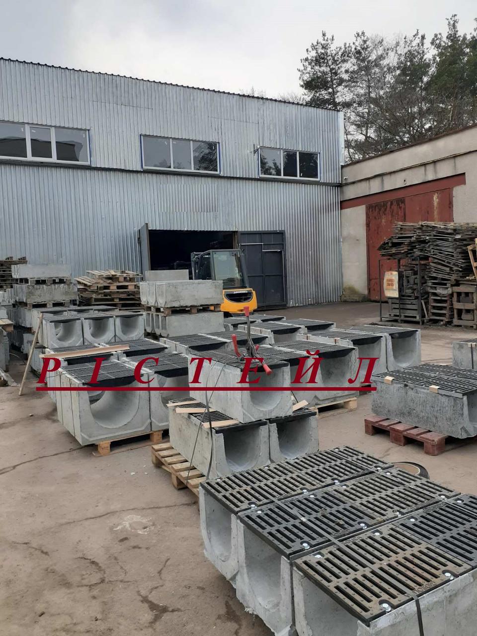 Лоток водоотводный SUPER ЛВ-30.40.41 бетонный с решеткой щелевой чугунной (комплект)