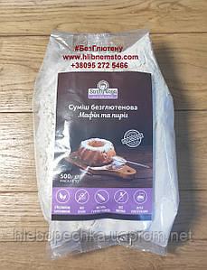 Суміш безглютенова Мафін та пиріг, 0,5 кг