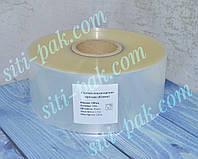 Ацетатна стрічка кондитерська прозора (збільшена щільність), 82мкм, ширина 90мм (500м)