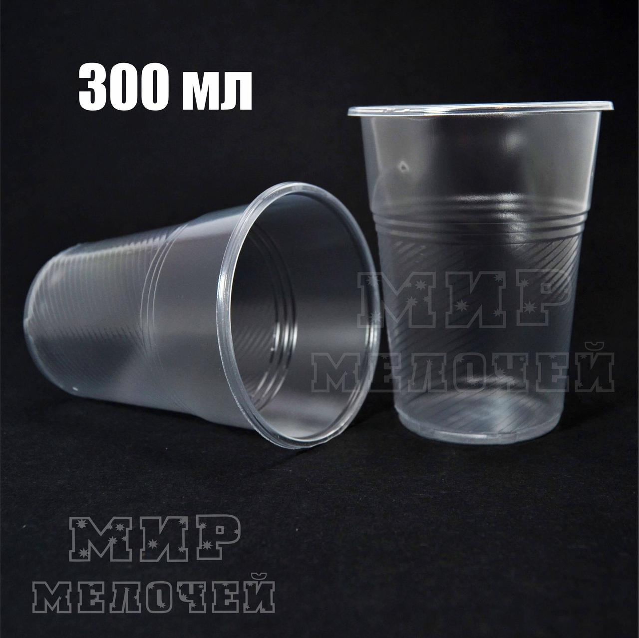 Стакан одноразовий 300 грам Аркопласт 50 шт