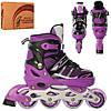 Ролики детские раздвижные A 4139-M размер (35-38) (Фиолетовый)