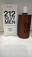 Carolina Herrera 212 Sexy Men  тестер оригинал в наличии