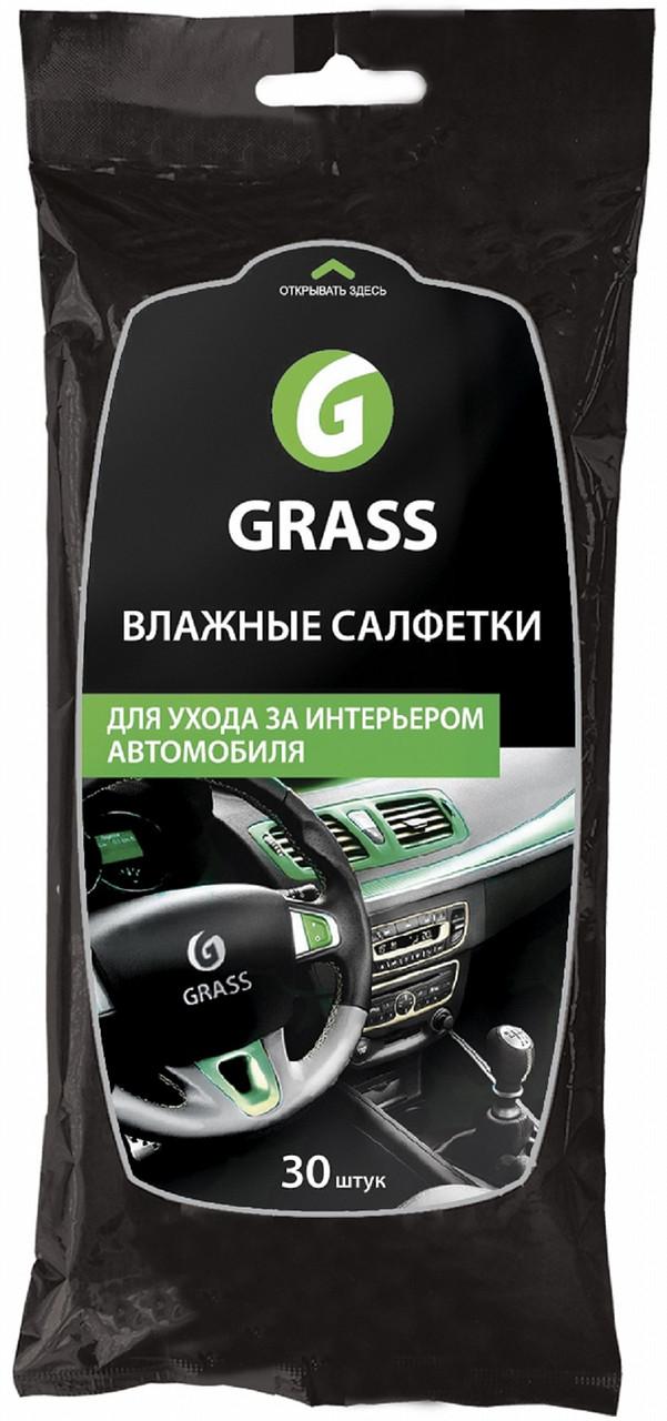 Салфетка GRASS влажная для уходу за интерьером авто (30шт) IT-0311