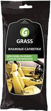 Серветка GRASS волога для шкіряного салону (30шт) IT-0312