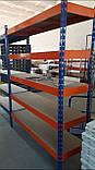 Стеллаж полочный 2160х1200х700мм, 400кг,5 полок с ДСП крашеный, стеллаж для магазина, офиса, склада, фото 4