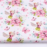 """Відріз тканини """"Феї з метеликами на рожевої магнолії"""" на білому тлі (№3321а), розмір 60 * 160 см, фото 2"""