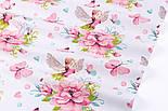 """Відріз тканини """"Феї з метеликами на рожевої магнолії"""" на білому тлі (№3321а), розмір 60 * 160 см, фото 3"""