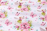 """Відріз тканини """"Феї з метеликами на рожевої магнолії"""" на білому тлі (№3321а), розмір 60 * 160 см, фото 5"""