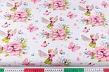 """Відріз тканини """"Феї з метеликами на рожевої магнолії"""" на білому тлі (№3321а), розмір 60 * 160 см, фото 6"""