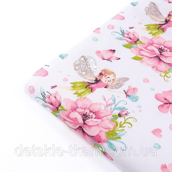 """Відріз тканини """"Феї з метеликами на рожевої магнолії"""" на білому тлі (№3321а), розмір 60 * 160 см"""