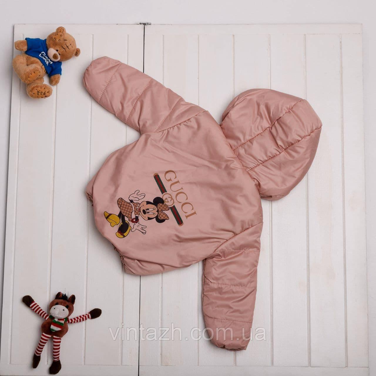 Модна весняна куртка для дівчинку зростання 86-104