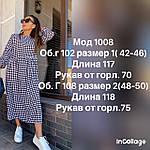 Женское платье, софт, р-р 42-46; 48-50 (клетка), фото 4
