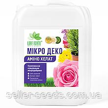 Микро Деко (декоративные растения) 10л